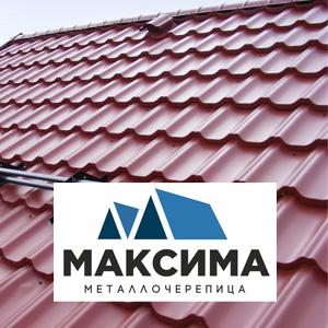 Модульная металлочерепица Максима