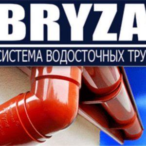 Водосточная система Bryza (Бриза) Польша