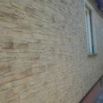 Панель фасадная Vox Solid Stone (3)